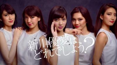 WebCMは新川優愛を起用 「整形テープ」ではっきりふたえに