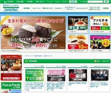 ファミマ人気シリーズ「Cafe&Meal MUJI」監修!初のチルド飲料が登場