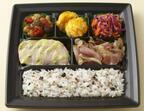 クックパッドとオリジン弁当のコラボプロジェクト第一弾は「毎日おいしいダイエット」