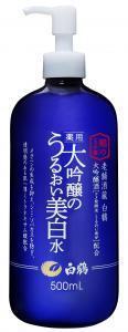 大吟醸の力で美白になろう!酒蔵が作った薬用美白化粧水が発売