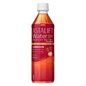 飲む「アスタリフト」でハリ満ちあふれる毎日へ!