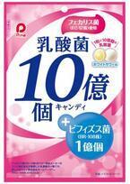腸内環境を改善するキャンディ発売!『乳酸菌10億個』