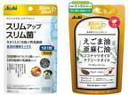 業界最多!35種類の菌を配合したダイエットサポートサプリがあなたをサポート!