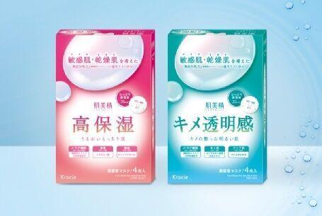 乾燥&敏感肌に悩む人へ、「肌美精 モイスト美容液マスク」誕生!