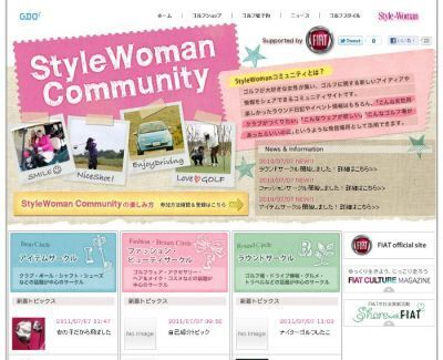 GDO: ゴルフ好きの女性が集うコミュニティサイト 本格稼動