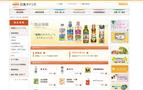 本格的なラーメン風味でヘルシー☆日清が寒天らー麺発売