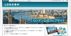 世界ファッション都市、1位はロンドン!東京は…?
