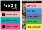 VOGUE JAPANから無料のiPhoneアプリ「VOGUE Hair for iPhone」リリース