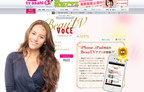 『VOCE』発信でおなじみ「BeauTV~VOCE」、待望のAndroid版アプリ登場へ