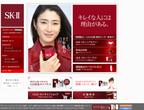 SK-Ⅱ、待望のメイクアップシリーズを10月に!