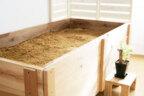 自宅で毎日酵素風呂!日本初の家庭用本格酵素風呂が販売開始