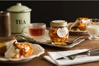 美のスーパーフード「ナッツの蜂蜜漬け」をオリジナルで楽しむ!