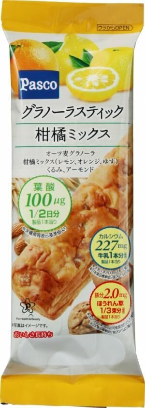 Pasco、不足しがちな栄養素が摂れる「グラノーラスティック」2種を新発売