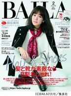 桐谷美玲が女性誌『BAILA』で27歳等身大の魅力を発揮