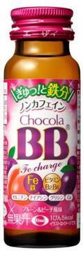鉄分不足が気になるなら!「チョコラBB」の1日の鉄分不足を補うドリンク!