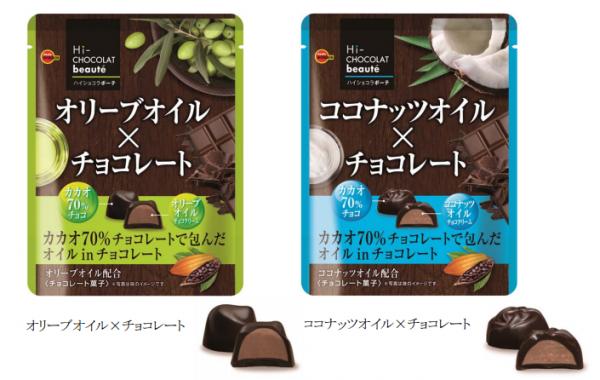 これは流行るぞ!スーパーオイルとハイカカオチョコレートのコラボが実現