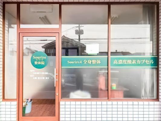 酸素カプセル「ハイブリッドオキシー」続々導入!今度は奈良県香芝市に!