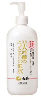 白鶴の化粧水と日焼け止めが、医薬部外品にリニューアル