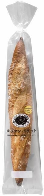 本格フランスパンが手軽に楽しめる「ルヴァン バゲット」