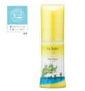 人気の「ラサーナ」 瀬戸内レモン配合のトリートメントを限定発売