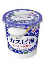 ねっと~り濃い食感!新感覚ヨーグルト『おいしいカスピ海』シリーズがリニューアル!