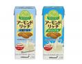 一日分のビタミンEが163%摂れる!キッコーマンからアーモンドミルク2種が発売