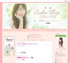 大人気メイクアップアーティストが綾瀬はるか風の真似メイクを公開!