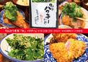 美容効果としても注目度急上昇のパクチーが「和食」を変える!?
