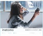 STORY専属モデル稲沢朋子によるトークショー・ヘアショーが開催決定!