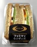 ファミマ×RIZAPから冬の新商品登場 充実のスイーツ&初のサンドイッチ!