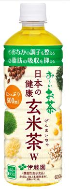 すっきり香ばしい!機能性表示食品「お~いお茶 日本の健康 玄米茶 W」が新登場