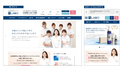 「肌悩み女性ファースト」なデザインに刷新!人気皮膚科医の魅力満載!
