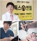 整形先進国の韓国にて、GW中に美白になって帰ってこよう!