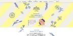 大阪で開催されるアロマフェア!充実のアロマセミナーをチェック!