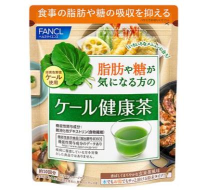 こんなお茶を待ってました!「脂肪や糖が気になる方のケール健康茶」新発売