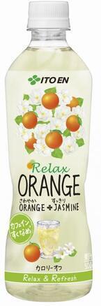 カロリー&カフェインオフでごくごく飲める!ジャスミンとオレンジのリラックスティー新発売