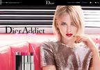 Diorから2017春新作!落ちにくいのに綺麗で潤う!「ラッカースティック」