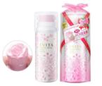 SNSで話題沸騰!あの「バラ洗顔」から、ピンクに染まった限定品が登場!