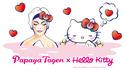 可愛いピンクのキティコラボ!ロングセラー入浴剤「パパヤ桃源Sハローキティ」