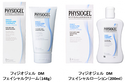 ドイツの皮膚科学が生み出した乾燥性敏感肌用ブランド日本上陸!
