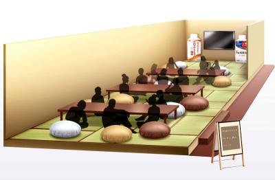 """「食神さまの不思議なレストラン」展に""""ゆったり""""座って飲食ができる特別空間が出現!"""