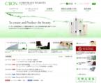 シーボン、オーダーメイドのウィッグ販売を全国に拡大