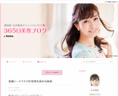 人気美容家・石井美保が伝授する高級シートマスクの効果アップ法