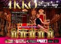美のカリスマIKKOによるTALK SHOW「いくつになってもキレイになれる!IKKO美の法則」