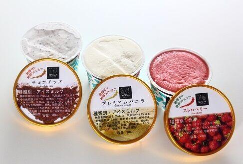 有名パティシエ&ジェラート大使による『低糖質ジェラート』が誕生!