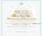 【数量限定】SABONのWedding Kitで幸せをがっちりつかむ