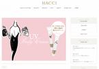 HACCIのUVケアはパーツ別に塗り分ける!2種同時デビュー