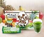 通販市場健康茶部門売上No.1の「モリモリスリム」から青汁が発売