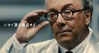 汗のニオイは「集中力」にどれくらい影響?「エージーデオ24」WEB動画を公開