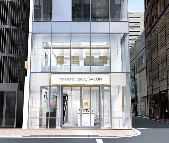 最新美容機器からコスメビュッフェまで 「Panasonic Beauty SALON 銀座」オープン